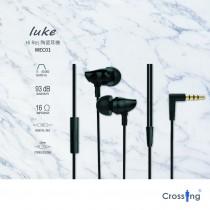 Crossing 精密陶瓷HI-Res耳機