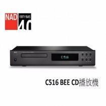 NAD C516BEE